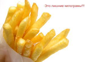 сколько калорий в картошке жареной или фри