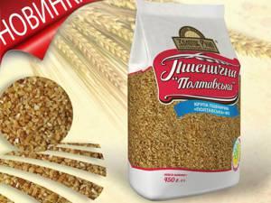 Полтавская пшеничная крупа