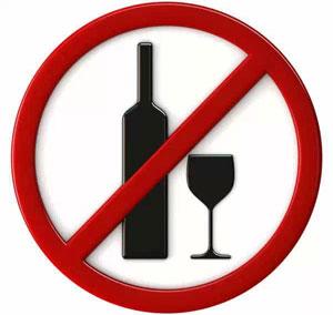 Совместимость витамина В17 с алкоголем