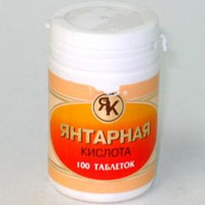 Янтарная кислота для похудения инструкция по применению отзывы