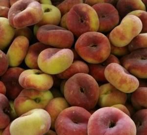 Полезные свойства инжирного персика парагвай