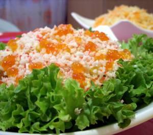 Рецепт и калорийность салата Царский с красной икрой