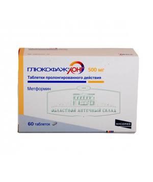 глюкофаж 500 для похудения отзывы форум диета