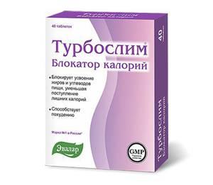 Инструкция по применению для похудения, показания и противопоказания препарата Блокатор калорий Турбослим
