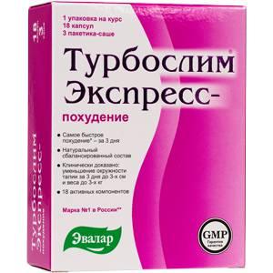 Инструкция по применению и состав Экспресс-похудения Турбослим