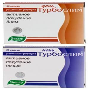Инструкция по применению и состав препарата Турбослим День и Ночь