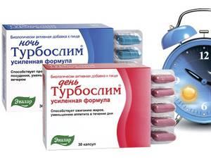 Отзывы худеющих и комментарии эксперта о препарате Турбослим День и Ночь