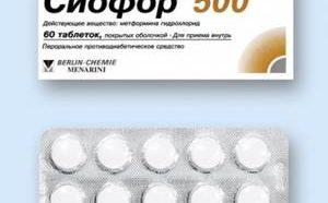 глюкофаж 1000 для похудения отзывы врачей