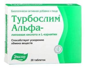 Препарат Турбослим Альфа-липоевая кислота и L-карнитин, инструкция по его применению для похудения, отзывы худеющих и комментарии врача-эксперта