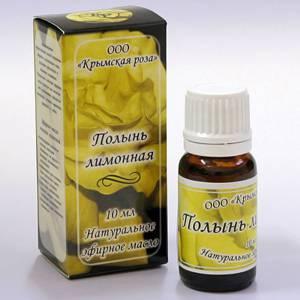 Полезные свойства и противопоказания к применению эфирного масла полыни