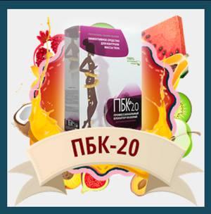 Состав и аналоги препарата Профессиональный блокатор калорий ПБК-20