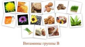Лучшие витаминные комплексы с витаминами группы B