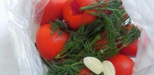Как приготовить малосольные помидоры быстрого приготовления в пакете по скоростному рецепту