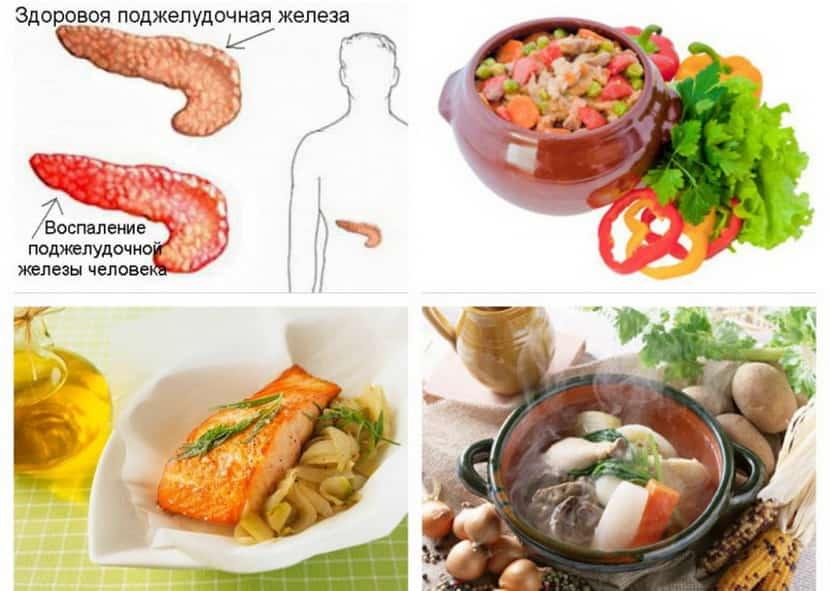 Примерное меню диеты при панкреатите поджелудочной железы